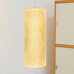 Pamalux Závěsné světlo Melia, výška 40 cm