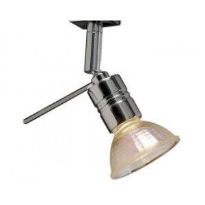 Systémové svítidlo SOLO 90 pro ROSENLITE krátká 12V GU5,3 50W 90 - BIG WHITE LA 186272